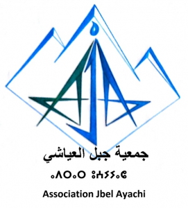 association jbel ayachi logo